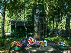 Бирлово, обелиск