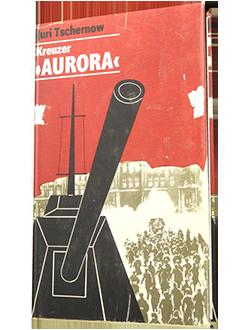 Kreuzer Aurora