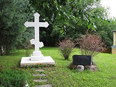 Деденево, Крест роду Головиных