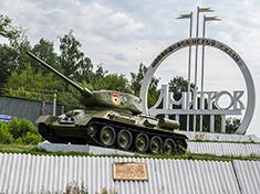Дмитров, Танк Т-34