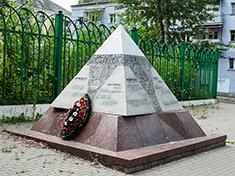 Дмитров, Обелиск воинам локальных воин