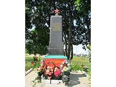 Яхрома, Боевое захоронение