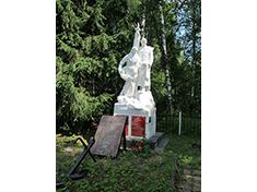 Языково, Боевое захоронение
