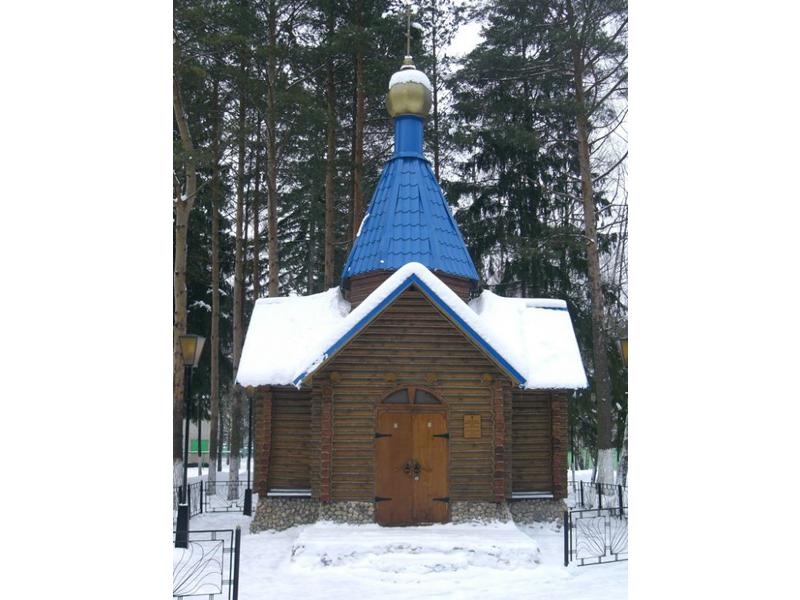 Княжево, Часовня Александра Невского