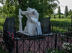 Костино, Боевое захоронение