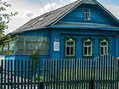 Кузяево, мемориальная доска