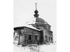 Церковь Спаса Нерукотворного Образа в Медведевой Пустыни