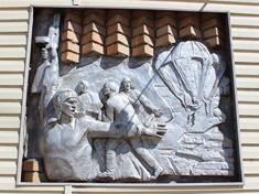 Дмитров, Мемориальная доска воинам интернационалистам