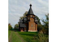 Нестерцово, Храм-часовня Казанской иконы Божией Матери
