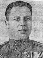 Никишин М.Д.