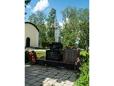 Ново-Гришино, Боевое захоронение и перезахоронение