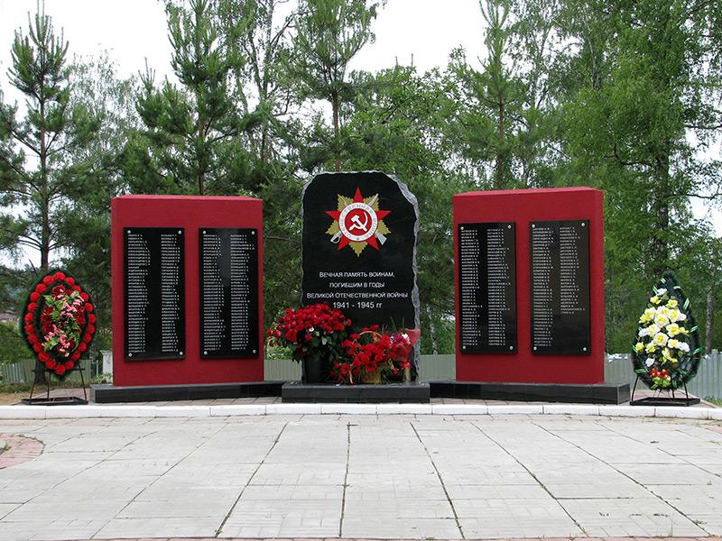 Ново-Гришино, обелиск