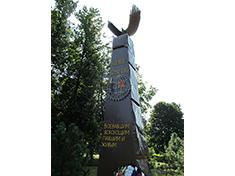 Новосиньково, Обелиск воинам локальных воин