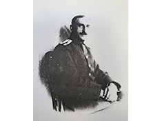 Эйхенвальд Л. Б