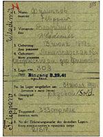 Дмитровчанин – защитник Брестской крепости