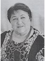 Серихина С.В