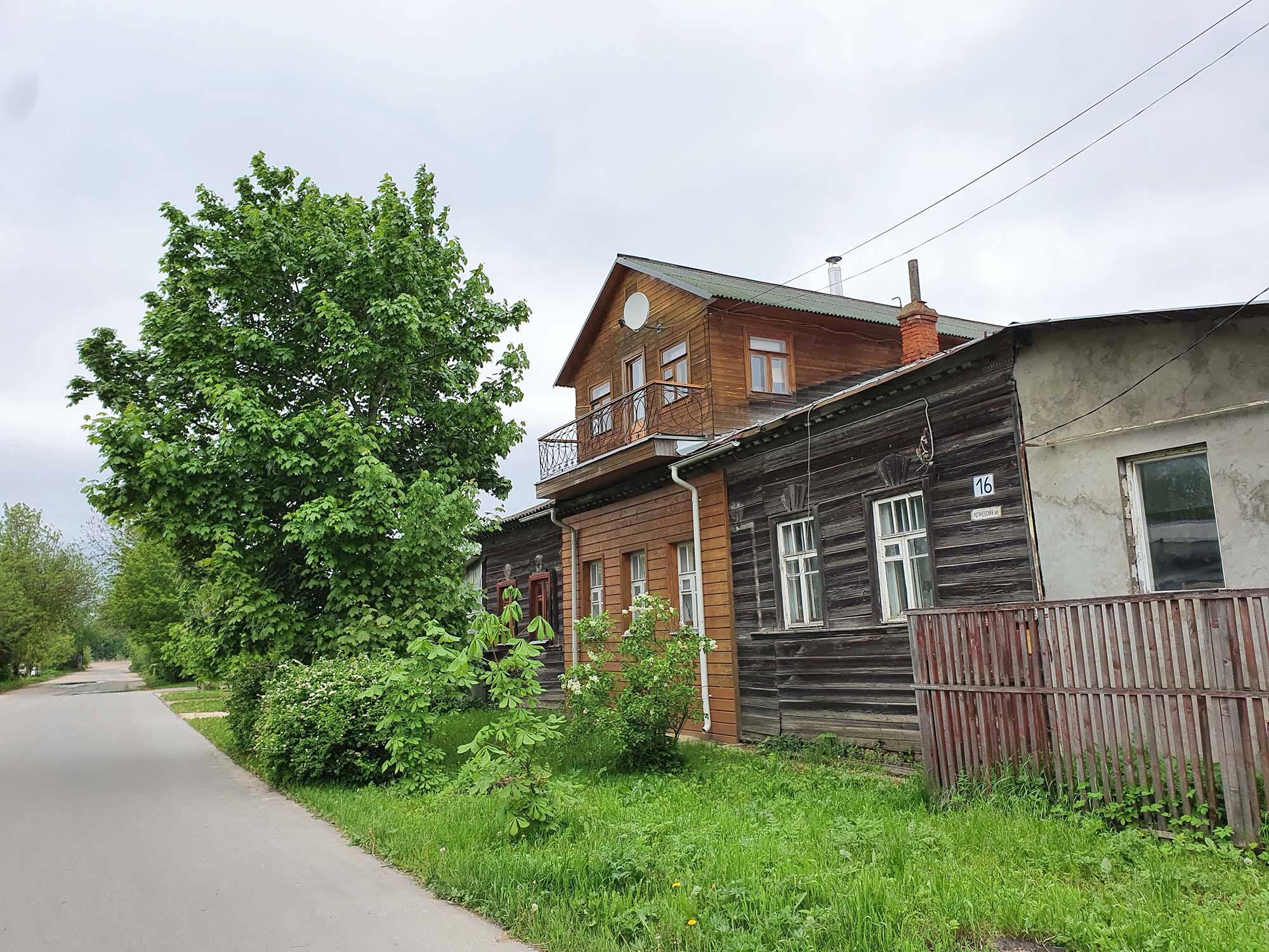 Улица Рогачевская