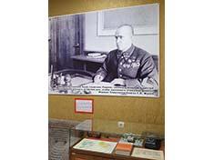 Музейная экспозиция «Маршал Победы Г.К. Жуков»