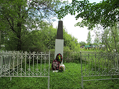 Рогачево, обелиск красноармейцам