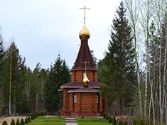 Саввино, Церковь Александра Свирского в Междуречье