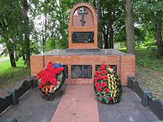 Волдынское, Боевое захоронение и перезахоронение
