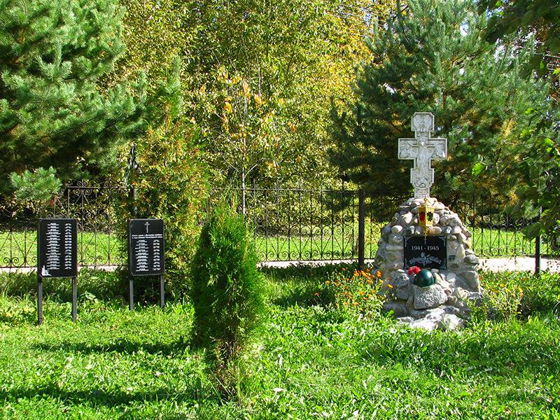 Жестылёво, крест-памятник