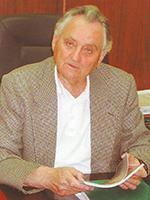 Бергер С.Б.