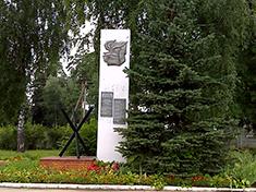 Деденево, обелиск