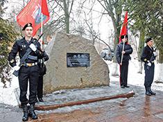 Горшково, Памятник воинам интернационалистам