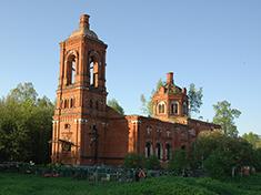Трёхсвятское, Церковь Казанской иконы Божией матери