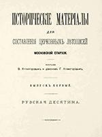 Холмогоровы В. и Г.