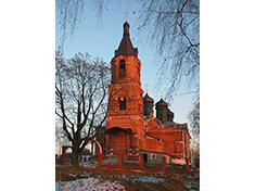 Ильинское, Церковь Рождества Христова