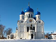 Рогачёво, Церковь Николая Чудотворца