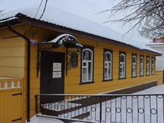 Музей Шкатулка времён