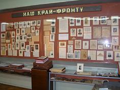 Музей Синьковской СОШ №1