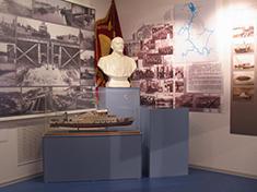 Музей строительства канала