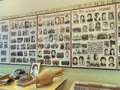 Музей Яхромской СОШ №1
