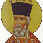 Павел Фелицын