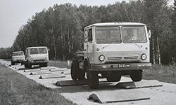 Автополигон НАМИ