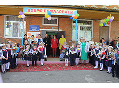 Буденновская школа