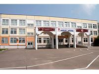 МОУ средняя общеобразовательная школа №4 г. Дмитрова