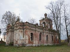 Рогачёво, Церковь Димитрия Солунского