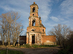 Ведерницы, Церковь Спасителя, исцелившего расслабленного