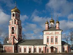 Дмитров, Церковь Сретения Господня