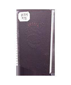 Золотая книга столь же полезная, как забавная, о наилучшем устройстве государства и о новом острове Утопии
