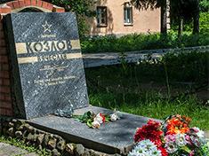 Некрасовский, Перезахоронение