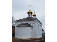 Новое Гришино, Церковь Константина и Елены