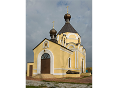 Дмитров, Церковь всех святых