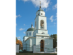 Очево, Церковь Введения во храм Пресвятой Богородицы