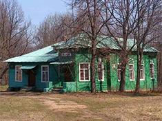 Усадьба Григорово